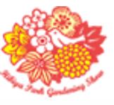 日比谷ガーデニングショー2020アイコン